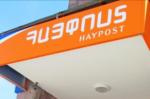 «Հայփոստ» ընկերության երկու աշխատակից է ձերբակալվել