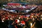 Ստադիոնում գերմանական թիմի հազարավոր երկրպագուներ սուրբծննդյան երգեր են երգել