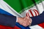 Ռուսաստանը և Իրանը ռազմական համագործակցության պլան են ստորագրել