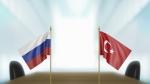 Թուրքիան ՌԴ ամենախոշոր առևտրային գործընկներների շարքում է