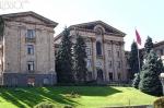 Ընտրվեցին ԱԺ 11 մշտական հանձնաժողովների նախագահները