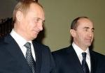 Stratfor. Հայաստան-Ռուսաստան հարաբերության վրա ազդել է Քոչարյանի նկատմամբ սկսված քրեական հետապնդումը
