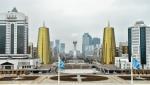 В Казахстане депутаты предложили переименовать страну