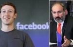 Цукерберг против Армении