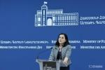 Արտգործնախարարությունը վերահաստատում է ԼՂ հակամարտության կարգավորման վերաբերյալ հայկական կողմի դիրքորոշումը