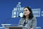 ՀՀ ԱԳՆ–ն բարձրացնելու է Ադրբեջանին իսրայելական անօդաչուներ վաճառելու հարցը