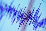 Ադրբեջանի երկրաշարժը զգացվել է նաև Ստեփանակերտ, Շուշի և Հադրութ քաղաքներում
