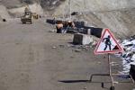 «Թումանյան» կայարանից մինչև Օձունի խաչմերուկ ճանապարհահատվածը ժամանակավորապես փակ է լինելու