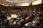 ԱԺ նիստն՝ ուղիղ միացմամբ