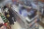 Սուպերմարկետից 2 շիշ օղի են գողացել (տեսանյութ)