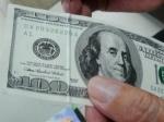 «ՀայԲիզնեսբանկ»-ում իրացրել են կեղծ դոլարներ