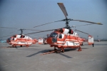 Ռուսաստանն առաջին «Ka-32» ուղղաթիռն է մատակարարել Թուրքիային