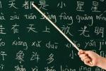 Վրաստանում չինարենը կդասավանդվի որպես երկրորդ օտար լեզու