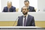 ՀՀ ԱԺ նախագահ Արարատ Միրզոյանի ելույթը ՌԴ ԴԺ Դաշնության խորհրդի 453-րդ նիստում (տեսանյութ)