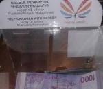 ՍԱՍ սուպերմարկետում դրամարկղի մոտ կախել են Աննա Հակոբյանի հիմնադրամի արկղիկները (լուսանկար)