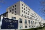 ԱՄՆ-ի պետքարտուղարի՝ Եվրոպայի եւ Եվրասիայի հարցերով օգնական Է նշանակվել Ֆիլիպ Ռիքերը