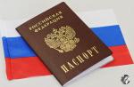 2018-ին ավելի քան 27 հազար հայ ՌԴ քաղաքացիություն է ստացել