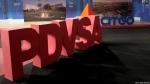 ԱՄՆ-ը պատժամիջոցներ է սահմանել ռուսական բանկի նկատմամբ Վենեսուելայի հետ գործարքների համար