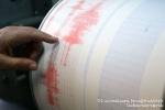 Երկրաշարժ Թուրքիայի Դենիզլի քաղաքից 49 կմ հարավ-արևելք. կան տուժածներ
