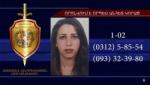 Որպես անհետ կորած որոնվող 18-ամյա Մարիամ Հունանյանը հայտնաբերվել է