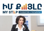 «Իմ քայլը» հիմնադրամին գումար փոխանցած նվիրատուների ցանկը