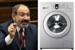 Փակածս վարկը ապառիկով լվացքի մեքենայիդ վնաս չէ