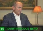 Ռուսական НТВ և ТВЦ հեռուստաալիքների արձագանքը Ռոբերտ Քոչարյանի կալանավորմանը