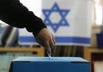 Իսրայելում ամփոփել են խորհրդարանական ընտրությունների վերջնական արդյունքները