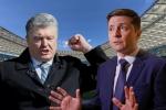 Պորոշենկոն և Զելենսկին վիճել են ուղիղ եթերում (տեսանյութ)
