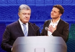 Պորոշենկո-Զելենսկի հեռուստաբանավեճը (տեսանյութ)