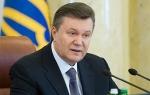 Յանուկովիչը շնորհավորել է Զելենսկուն Ուկրաինայի նախագահի ընտրություններում հաղթելու առթիվ
