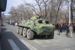 НС принял в первом чтении законопроект о помощи пострадавшим в ходе событий 1 марта 2008 года