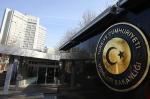 Թուրքիայի ԱԳՆ-ն քննադատել է Դոնալդ Թրամփի ապրիլքսանչորսյան ամենամյա հայտարարությունը