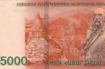 5000–դրամանոց նոր թղթադրամի վրա մահմեդական Շերեֆ խանի դամբարանն է պատկերված