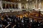 Պորտուգալիայի խորհրդարանը ճանաչել է Հայոց ցեղասպանությունը