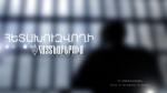 Երևանում 1.000.000 դոլար գողացած Լիբերիայի քաղաքացին Նիդերլանդներից արտահանձնվեց Հայաստան