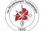 ՀՅԴ Հայաստանի նորընտիր Գերագույն մարմնի ներկայացուցիչ է ընտրվել Իշխան Սաղաթելյանը