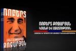 «Կյանք և ազատություն»․ Ռոբերտ Քոչարյանի մասին պատմող ֆիլմ