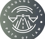 «Անհապաղ պետք է հարուցվի քրգործ՝ պարզելու համար, թե ինչ ճնշումների է ենթարկվել դատավորը». «Իրավական ուղի» ՀԿ