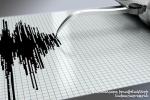 Երկրաշարժ է տեղի ունեցել ՀՀ տարածքում