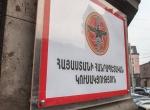 ՀՀԿ․ Հայաստանի Հանրապետությունում կրկին վտանգված է սահմանադրական կարգը