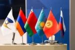 Ղազախստանում մեկնարկել է Եվրասիական տնտեսական բարձրագույն խորհրդի նիստը
