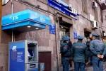 ՔԿ-ն 33-ամյա տղամարդուն մեղադրանք է առաջադրել բանկի վրա զինված ավազակային հարձակում կատարելու համար
