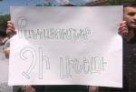 ՀՅԴ Երիտասարդական միության «Ահազանգ» նախաձեռնության բողոքի ակցիան՝ ԱԺ-ի դիմաց (տեսանյութ)