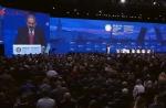 Նիկոլ Փաշինյանը, Վլադիմիր Պուտինը և այլ ղեկավարներ՝ պետերբուրգյան համաժողովի լիագումար նիստին (տեսանյութ)