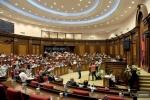 Ազգային ժողովն առաջին ընթերցմամբ ընդունեց Հարկային օրենսգրքի փոփոխությունների փաթեթը