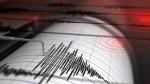 5–բալանոց երկրաշարժ Իրանում. զգացվել է նաև Սյունիքի մարզում՝ 2-3 բալ ուժգնությամբ