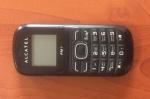 Կալանավոր որդուն տեսակցության եկած կնոջ ներքնազգեստից բջջային հեռախոս է հայտնաբերվել