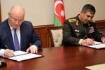 Грузия и Азербайджан подписали план о сотрудничестве в сфере обороны