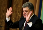 Порошенко превысил полномочия и нарушил конституцию – суд